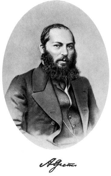 А.А.Фет. 1860-е гг., фотография А.И.Деньера